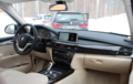 第三代宝马X5内饰车厢用料和做工