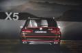 全新宝马X5七座版选择更大空间与容量
