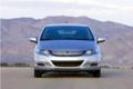 安全舒适 新交通时代 试驾本田Insight混合动力