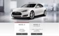 动力出色 特斯拉Model S 中国起售价75万元