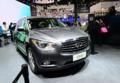 外观大气2014北京车展:英菲尼迪推QX60 Hybrid