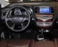 商务舱级SUV 英菲尼迪QX60全解析