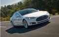 特斯拉将推Model S性能版电动车
