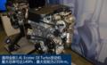 配1.5L/1.4T发动机 全新科鲁兹国内谍照