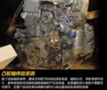 雪佛兰全新科鲁兹搭1.4T引擎 功率超大众