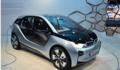 宝马i3电动车供不应求 大幅扩产43%