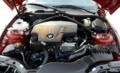 宝马Z4 2.0T发动机曝光 推出三种动力四款车型