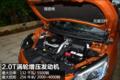 内饰动感 纳智捷优6将于6月6日上市 售价12.88万起