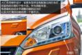 科技配置丰富 纳智捷优6 SUV新车