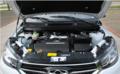新瑞虎3发动机