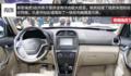 舒适有活力 新瑞虎3正式发布 5月份上市