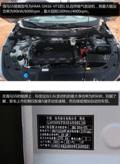 海马S5质量可靠 动力出色