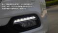 试驾东风悦达起亚K4 1.8L 专享极致的舒适