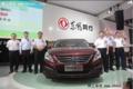 景逸S50越级上市 性能升级 售价区间6.99-10.29万