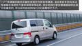 舒适大气 日产新款NV200上市 售10.48万-13.98万元