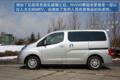 家庭/商务最适用大空间车 体验日产NV200