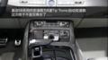 奥迪S8动力篇:它应该叫RS8