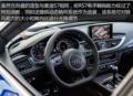 安全运动奥迪改款RS7国内谍照曝光 预计明年引进