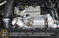 发动机表现出色 DS首款国产SUV将上市 命名DS6 或售23万起