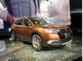 DS6发布预售价格 个性SUV 发动机给力
