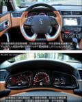 试驾DS 6尊享版THP200内饰动感