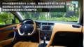 DS首款SUV DS6上市 操控表现出色