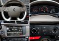 配置丰富DS首款SUV DS6上市 售19.39-30.19万元