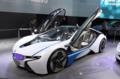 宝马i8混动跑车正式上市 售198.8万元