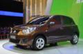 动力表现出色 预售4.28万元起 启辰R30将于7月份上市