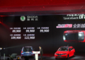 上海大众斯柯达昕动上市 售8.99万元-13.69万元