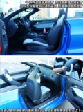 空间表现出色 奥迪S5 Cabriolet 个性十足/价格昂贵