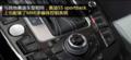 新奥迪S5 sportback 3.0T配置