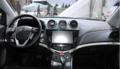 比亚迪S7售11.99-13.99万 内饰大气