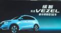 性能出色 广汽本田首款SUV缤智