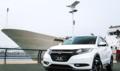 广本缤智全系配置曝光 共推出12款车型