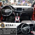 东风本田XR-V:年底上市 运动舒适