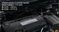 发动机给力 新思铂睿已上市 现售17.98万起