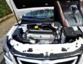 绅宝D60正式上市 发动机介绍