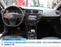 配置丰富雪铁龙C3-XR预售11万起 12月21日上市