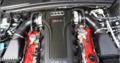 奥迪RS5动力性能