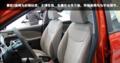 舒适安全雪佛兰赛欧3 再树入门级家轿标杆