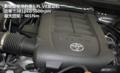 丰田坦途动力:v8发动机任你行