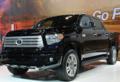 发动机表现出色 丰田正式发布新一代坦途