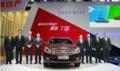 预售9.88万元起 启辰T70全球首发 动力表现出色