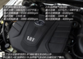 奔腾b70发动机介绍