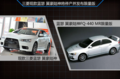 三菱翼神停产 换代车型2015年将推出