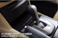 操控表现出色 试广本2.4L歌诗图 轿跑般柔美SUV般刚毅