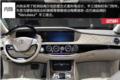 奔驰迈巴赫S级海外售价公布 合103.3万起