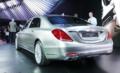 奔驰迈巴赫S级正式上市 售143.8-288.8万