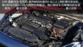 测试沃尔沃V40 T5 性能强于期待